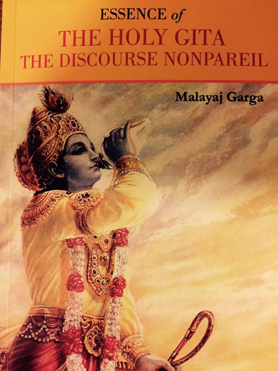 Essence of The Holy Gita